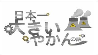 最終結果発表(2019) (SP)NPO法人映画甲子園主催 高校生のための eiga ...